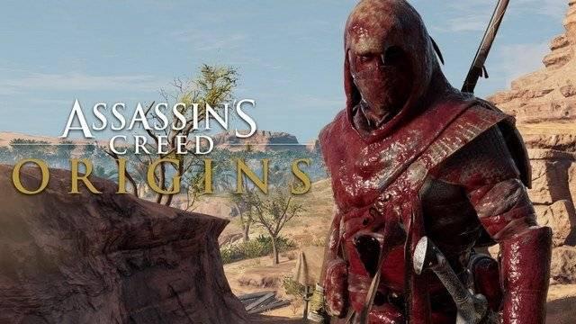 Assassin's Creed -Origins Чит трейнер [+19] (all)