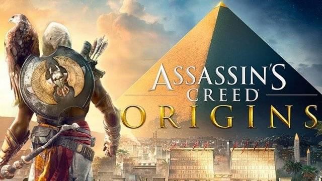 Чит трейнер Assassin's Creed Origins