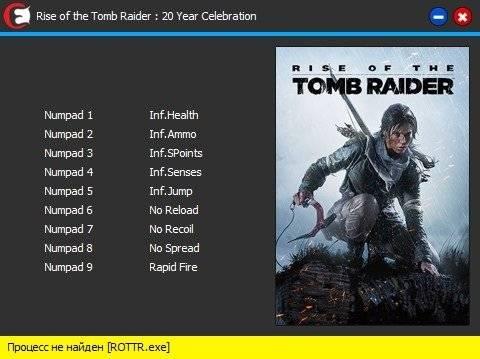 Rise of the Tomb Raider - 20 Year Celebration Трейнер [+9] (all)