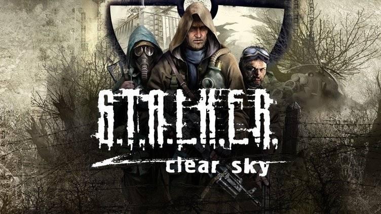 Трейнер S.T.A.L.K.E.R Clear Sky