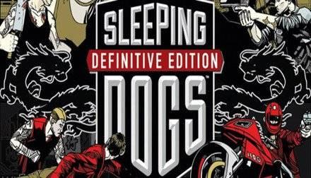 Чит трейнер Sleeping Dogs Definitive Edition