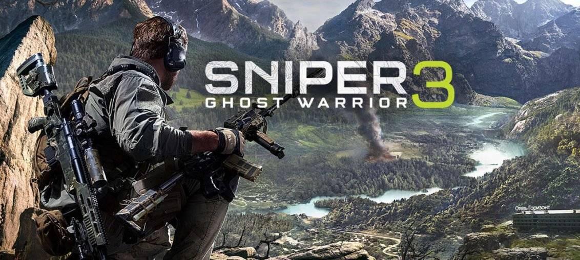 Трейнер Sniper Ghost Warrior 3