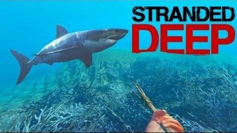 Чит трейнер Stranded Deep