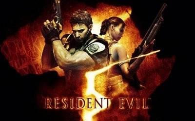 Чит трейнер Resident Evil 5