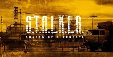 Чит трейнер S.T.A.L.K.E.R. - Shadow of Chernobyl