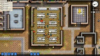 Prison Architect Трейнер [+4] (Latest)