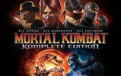 Чит трейнер Mortal Kombat - Komplete Edition