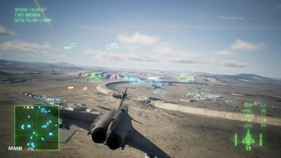 Ace Combat 7 - Skies Unknown Чит трейнер [+11] (Latest)