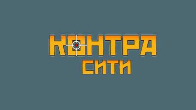 Чит на Контра сити official-site-cheats.ru