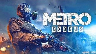 Трейнер Metro Exodus