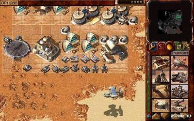 Dune 2000 - GruntMods Edition Чит трейнер [+8] (Latest)