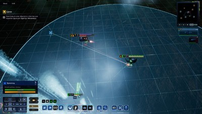 Battlefleet Gothic Armada 2 Чит трейнер (Latest) [+10]
