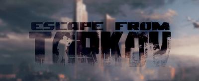 Чит на Escape from Tarkov