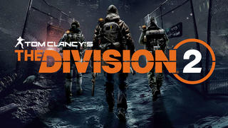 Чит на Tom Clancy's The Division 2