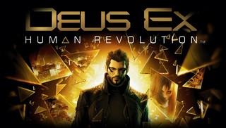 Чит трейнер Deus Ex - Human Revolution