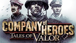 Чит трейнер Company of Heroes - Tales of Valor