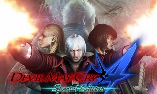 Чит трейнер Devil May Cry 4 - Special Edition