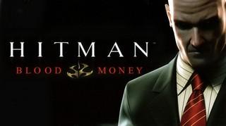 Чит трейнер Hitman Blood Money