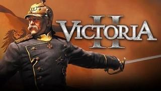 Трейнер Victoria 2