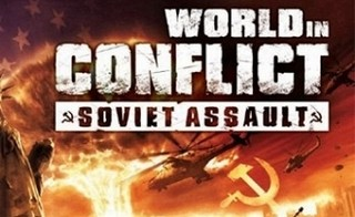 Чит трейнер World In Conflict - Soviet Assault