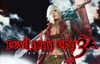 Чит трейнер devil_may_cry_3