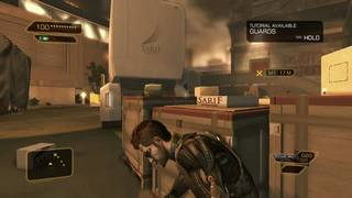 Deus Ex - Human Revolution Чит трейнер (Latest) [+9]