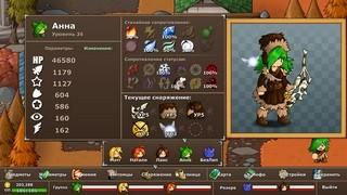 Epic Battle Fantasy 5 Чит трейнер (Latest) [+7]
