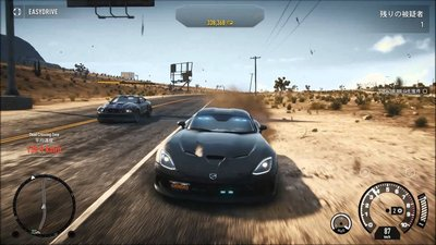 Need for Speed Rivals Чит трейнер (Latest) [+7]