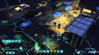 XCOM - Enemy Within Чит трейнер (Latest) [+11]