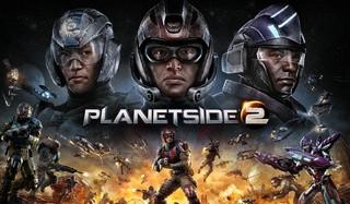Чит на Planetside 2