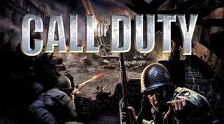 Чит трейнер на Call of Duty