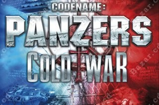 Чит трейнер на Codename Panzers - Cold War