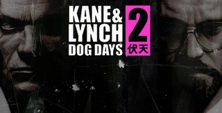 Трейнер на Kane and Lynch 2 - Dog Days
