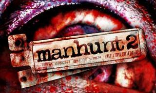 Чит трейнер на Manhunt 2