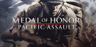 Чит трейнер на Medal of Honor Pacific Assault