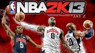 Чит трейнер на NBA 2K13