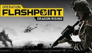 Чит трейнер на Operation Flashpoint 2 - Dragon Rising