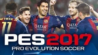 Чит трейнер на Pro Evolution Soccer 2017