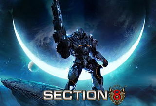 Чит трейнер на Section 8