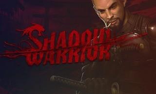 Чит трейнер на Shadow Warrior
