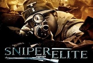 Чит трейнер на Sniper Elite