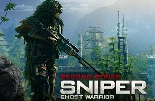 Чит трейнер на Sniper - Ghost Warrior