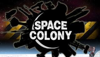 Чит трейнер на Space Colony