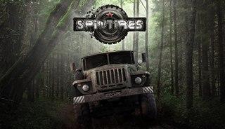 Трейнер на SpinTires