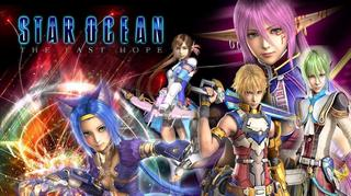 Чит трейнер на Star Ocean - The Last Hope