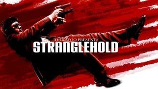 Трейнер на Strangelhold