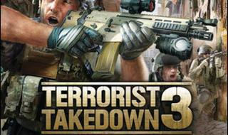 Чит трейнер на Terrorist Takedown 3