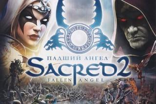 Чит трейнре на Sacred 2 - Fallen Angel