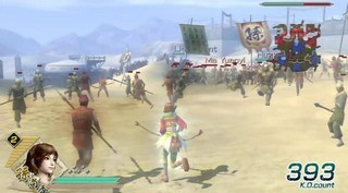 Dynasty Warriors 6 Чит трейнер [+5] (Latest)