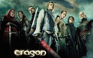 Чит трейнер на Eragon